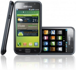 Samsung-Galaxy-S